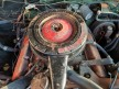 OLDSMOBILE 88 DYNAMIC COUPE ROCKET ENGINE